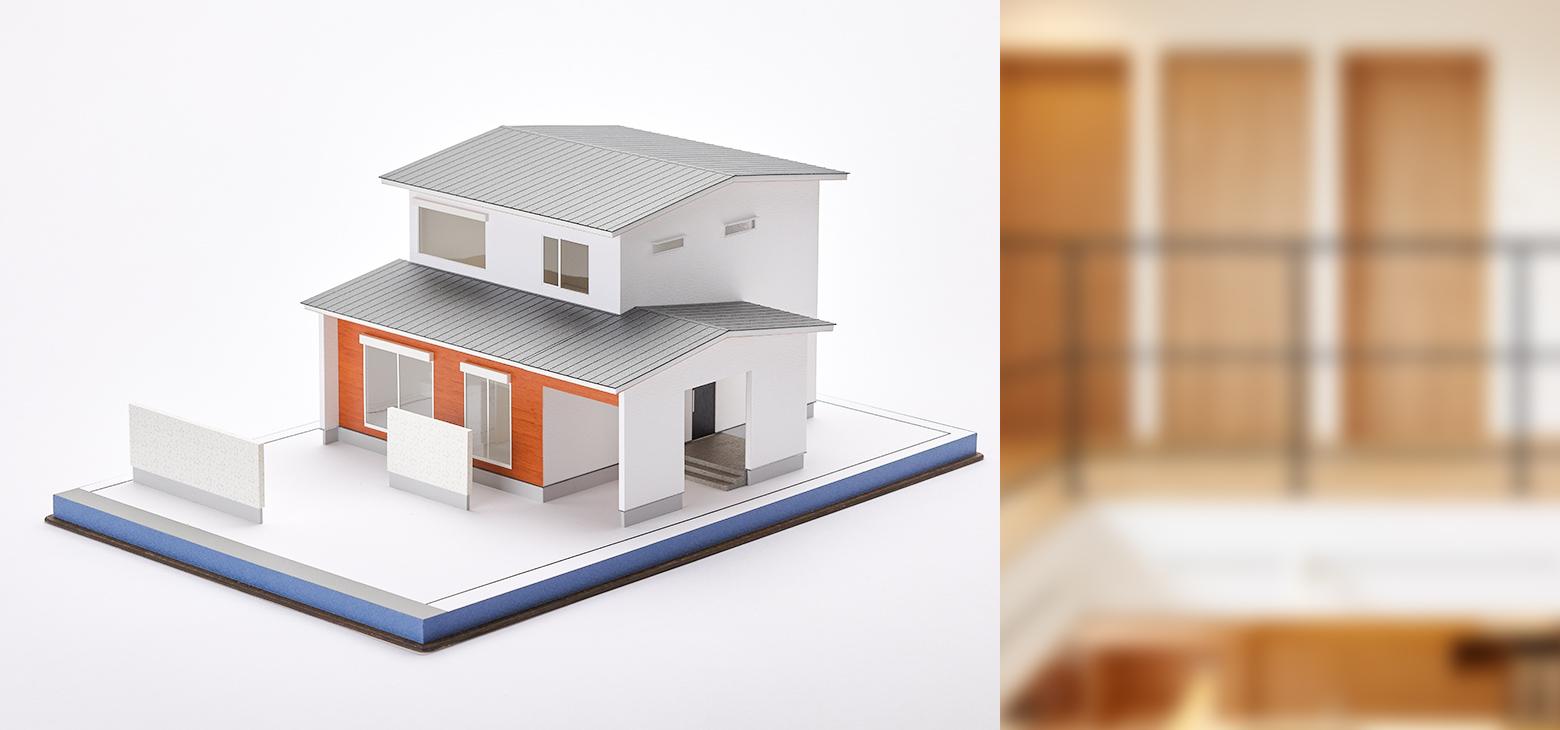 02. 小さなスキップフロアのある家